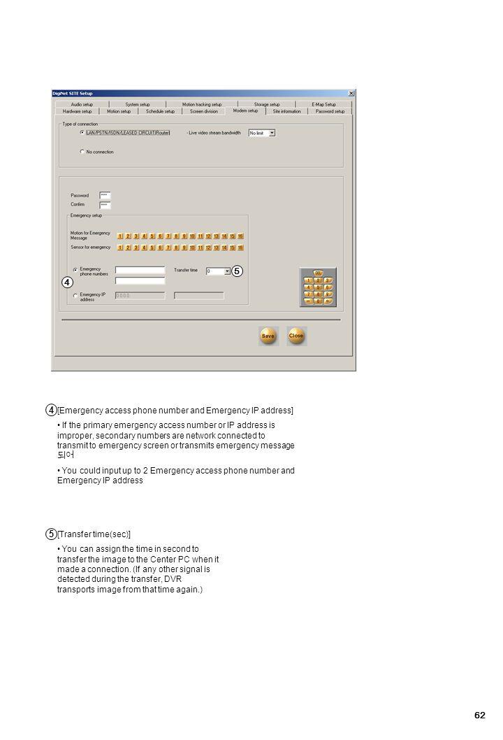 내둉변경 5 4 4 5 [Emergency access phone number and Emergency IP address]